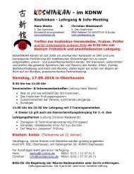 2016_09_17_Koshinkan_LG_BSCO